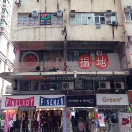 灣仔道121-123C號,灣仔, 香港島