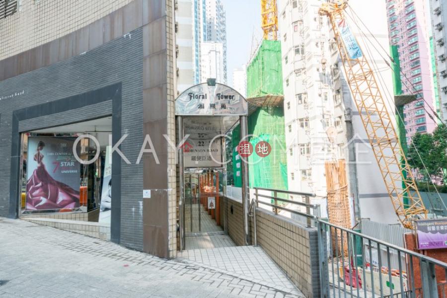 Floral Tower   Low, Residential Rental Listings   HK$ 26,500/ month
