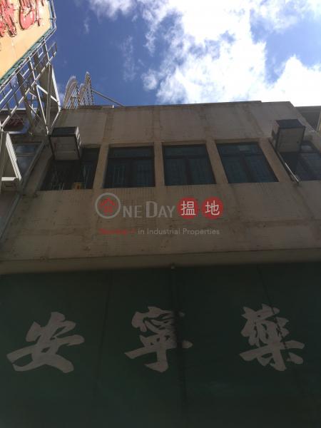 阜財街57號 (57 Fau Tsoi Street) 元朗 搵地(OneDay)(1)