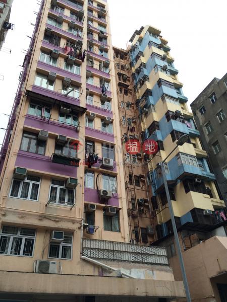 仁禮大廈 (Yen Li Mansion) 深水埗 搵地(OneDay)(1)