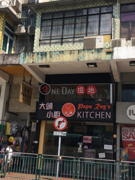 萬年街17號 (17 Man Nin Street) 西貢|搵地(OneDay)(3)