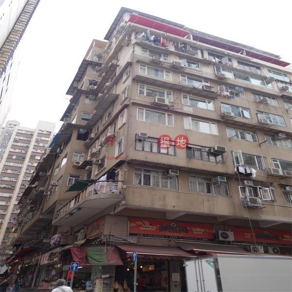 景祥大樓 (King Cheung Mansion) 跑馬地|搵地(OneDay)(5)