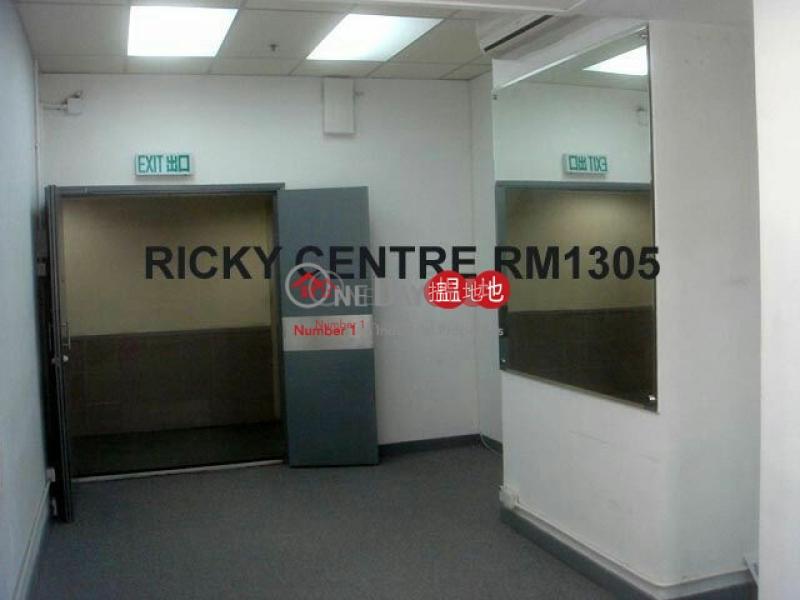 Ricky Center | 36 Chong Yip Street | Kwun Tong District Hong Kong, Sales, HK$ 2.77M