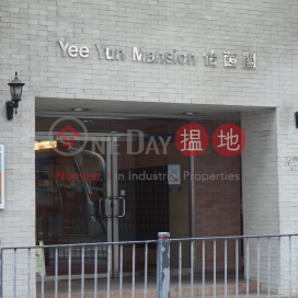 Block 12 Yee Yun Mansion Sites C Lei King Wan|怡茵閣 (12座)