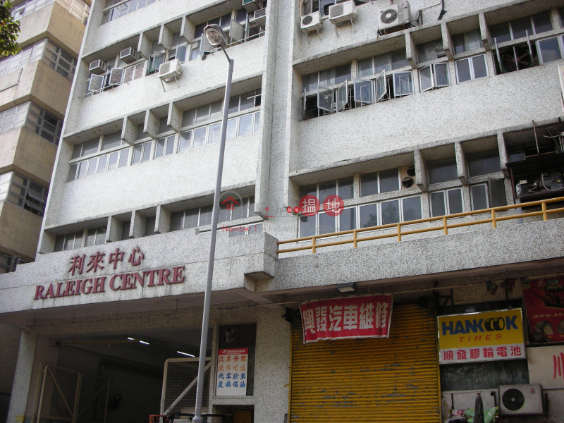 RALEIGH CTR, Raleigh Centre 利來中心 Rental Listings | Fanling (meili-04158)