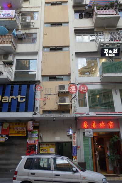 4 Sun Wui Road (4 Sun Wui Road) Causeway Bay|搵地(OneDay)(2)