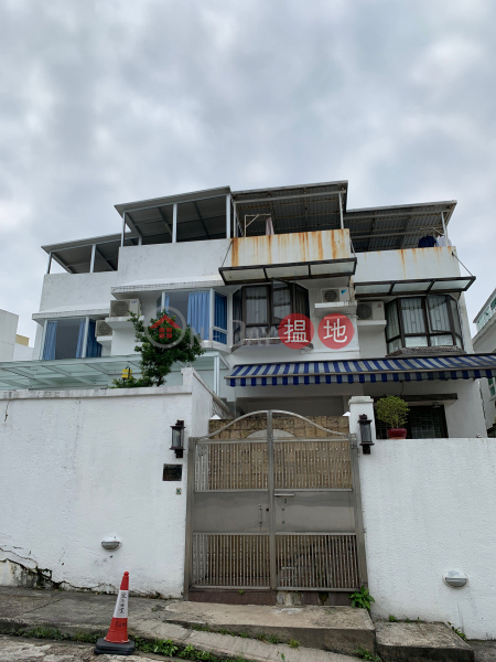 Ruby Chalet Block 3 (Ruby Chalet Block 3) Sai Kung|搵地(OneDay)(1)