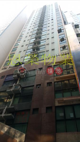 華耀商業大廈|低層-寫字樓/工商樓盤-出租樓盤|HK$ 14,800/ 月