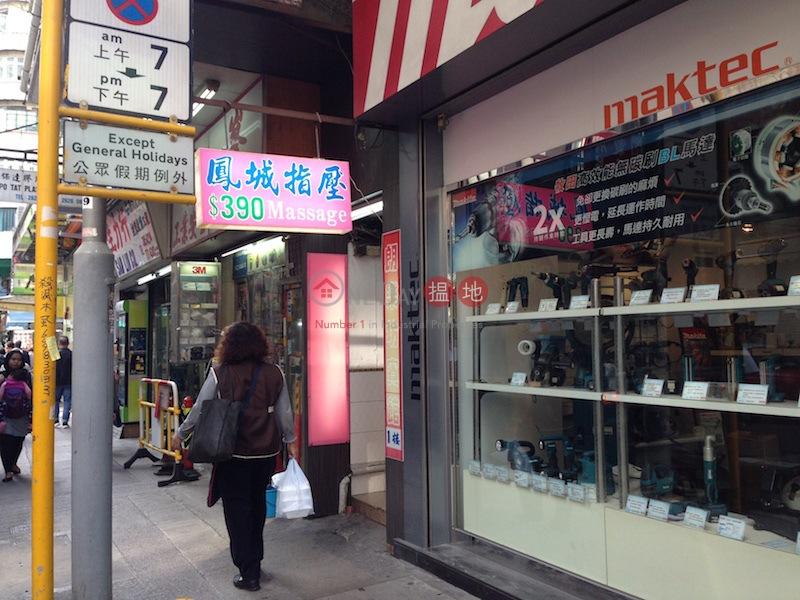 373 Reclamation Street (373 Reclamation Street) Mong Kok|搵地(OneDay)(2)