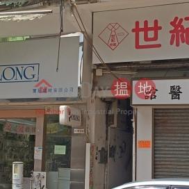 San Shing Avenue 65,Sheung Shui, New Territories