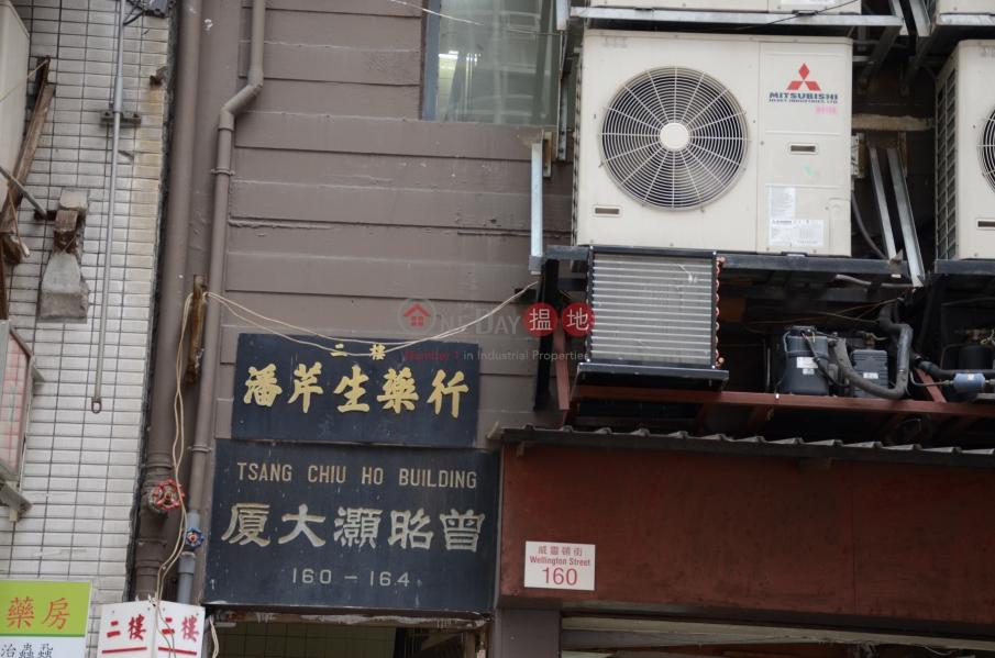 Tsang Chiu Ho Building (Tsang Chiu Ho Building) Soho|搵地(OneDay)(4)