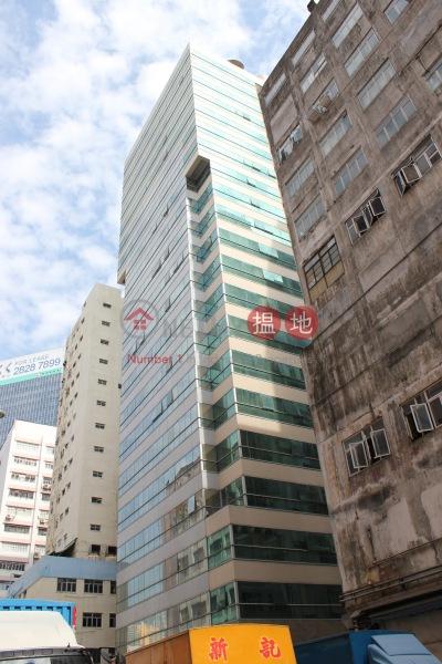 港美中心 (Charmay Centre) 葵芳 搵地(OneDay)(2)