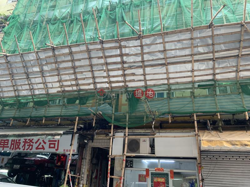 鳳儀街6號 (6 FUNG YI STREET) 土瓜灣 搵地(OneDay)(1)