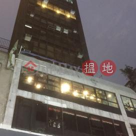 Rich Towers,Tsim Sha Tsui, Kowloon