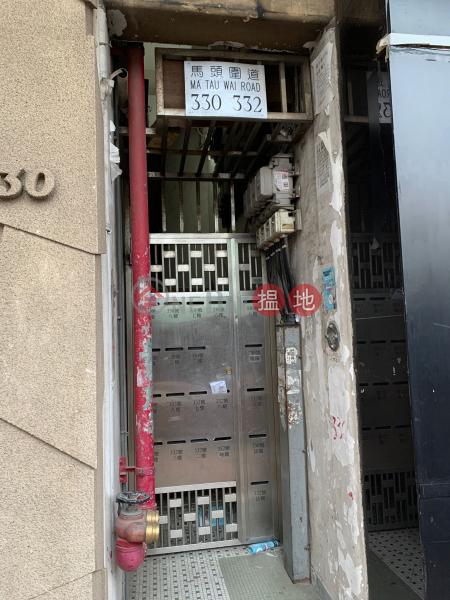 馬頭圍道330號 (330 Ma Tau Wai Road) 土瓜灣|搵地(OneDay)(1)