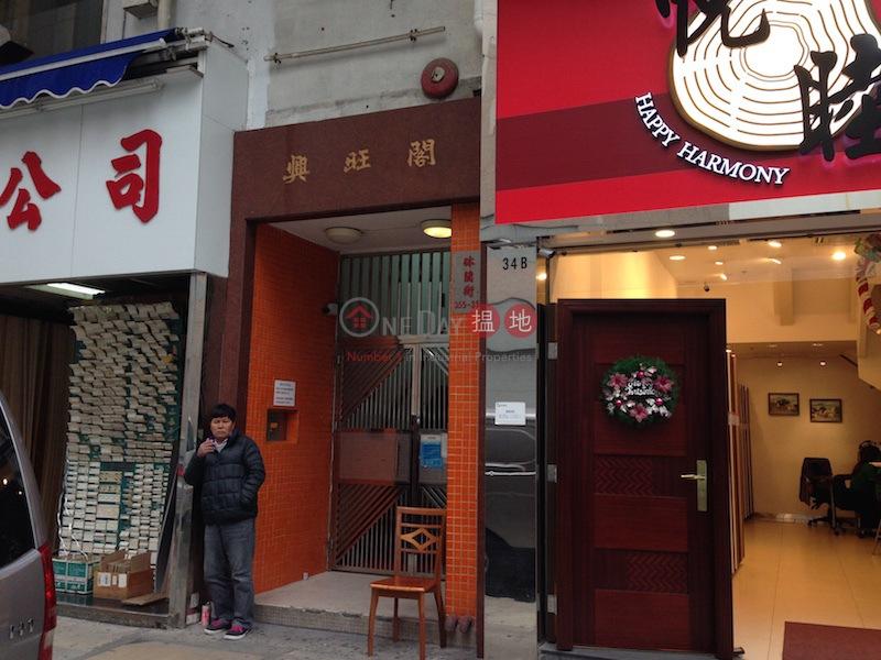 興旺閣 (Hing Wong Court) 旺角|搵地(OneDay)(1)