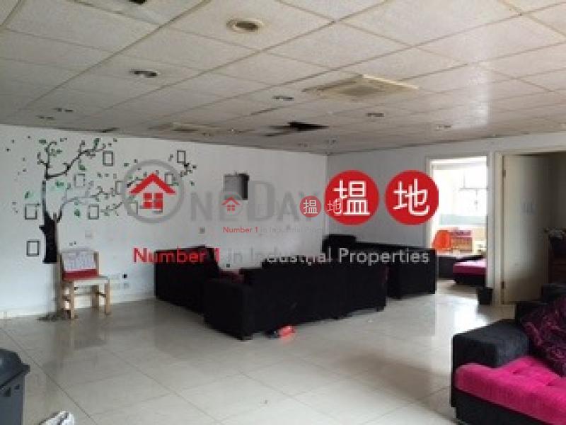 榮豐工業大厦極高層|工業大廈出售樓盤-HK$ 660萬