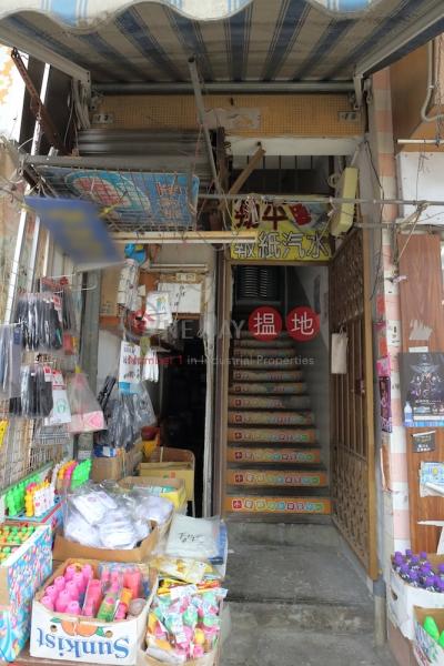 15 Tung Cheong Street (15 Tung Cheong Street) Tai Po|搵地(OneDay)(1)