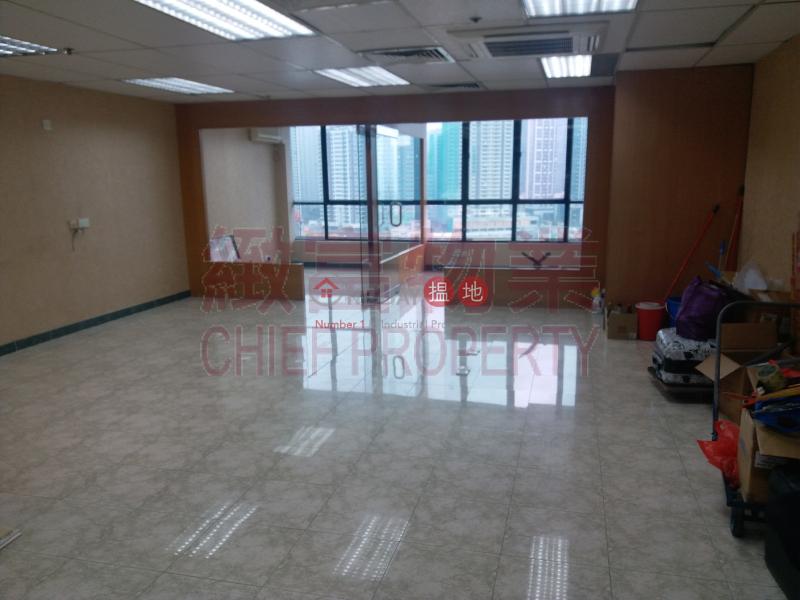 SAN PO KONG, New Trend Centre 新時代工貿商業中心 Rental Listings | Wong Tai Sin District (29805)