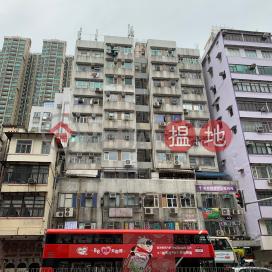 Tak Sun Building,To Kwa Wan, Kowloon