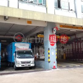 屈臣氏中心|葵青葵涌屈臣氏中心(Watson Centre)出租樓盤 (TINNY-3661251331)_0