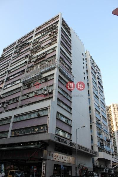 昌盛工業大廈 (Cheong Shing Industrial Building) 大角咀 搵地(OneDay)(2)