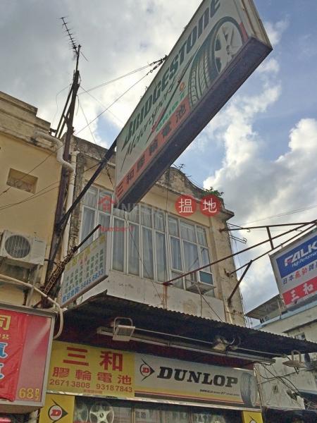 新豐路66號 (San Fung Avenue 66) 上水|搵地(OneDay)(2)