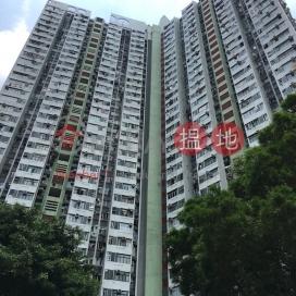 Fu Shin Estate Block 4 Shin Tsui House|富善邨 善翠樓4座