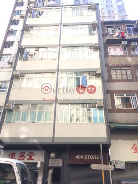 404 Queen\'s Road West (404 Queen\'s Road West) Sai Ying Pun|搵地(OneDay)(1)