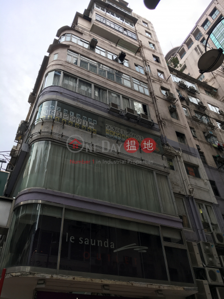 Po Ming Building (Po Ming Building) Causeway Bay|搵地(OneDay)(4)