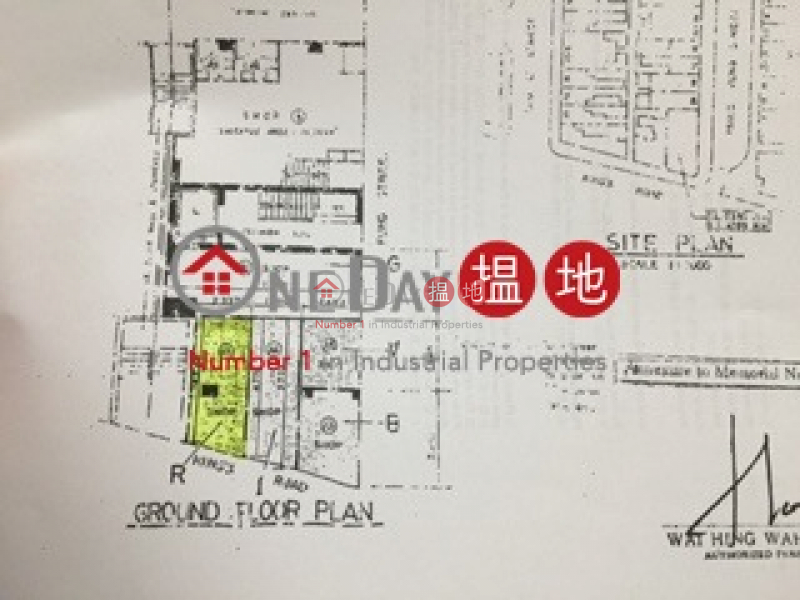 Property Search Hong Kong | OneDay | Office / Commercial Property, Sales Listings | WILSON COURT