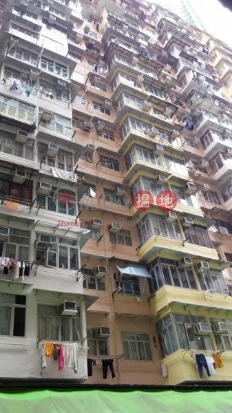 益昌大廈 (Yick Cheong Building) 鰂魚涌|搵地(OneDay)(4)