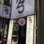 蘭芳道17號 (17 Lan Fong Road) 灣仔蘭芳道17號|- 搵地(OneDay)(1)