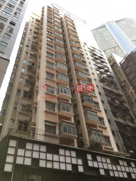 Hart Venue Court (Hart Venue Court) Tsim Sha Tsui|搵地(OneDay)(1)