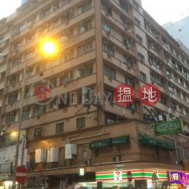 Champagne Court,Tsim Sha Tsui, Kowloon