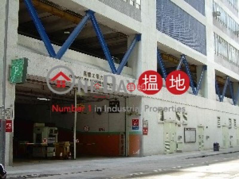 長豐工業大廈|23白田壩街 | 荃灣-香港-出售-HK$ 7,231萬