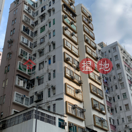 Pau Chung Building,To Kwa Wan, Kowloon