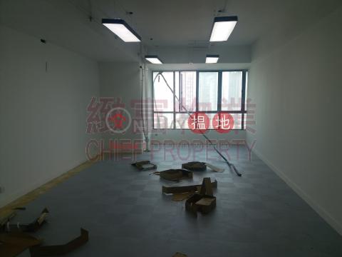 全新裝修,雲石大堂|黃大仙區新時代工貿商業中心(New Trend Centre)出租樓盤 (29828)_0
