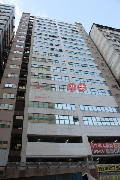 Kwai Wu Industrial Building (Kwai Wu Industrial Building) Kwai Chung|搵地(OneDay)(3)