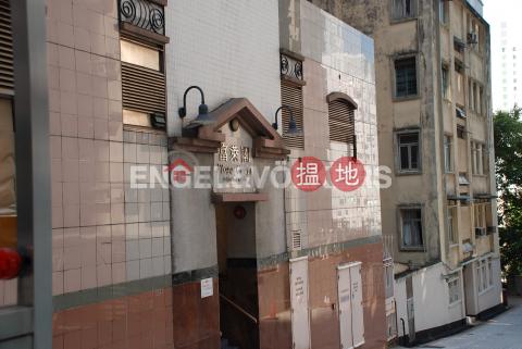 蘇豪區兩房一廳筍盤出售 住宅單位 富來閣(Flora Court)出售樓盤 (EVHK100218)_0