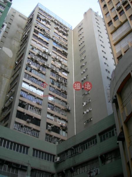 Chai Wan Industrial Centre (Chai Wan Industrial Centre) Chai Wan 搵地(OneDay)(2)