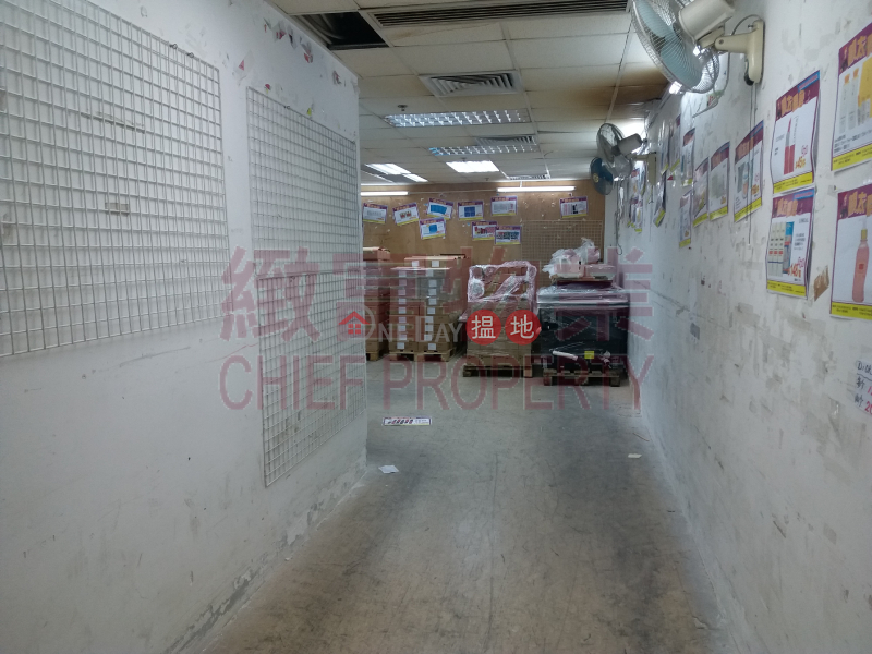 Property Search Hong Kong | OneDay | Industrial | Rental Listings, New Tech Plaza