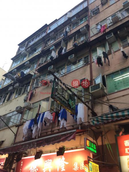 103 Chuen Lung Street (103 Chuen Lung Street) Tsuen Wan East|搵地(OneDay)(1)