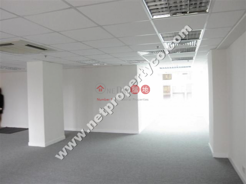Property Search Hong Kong | OneDay | Office / Commercial Property, Rental Listings | Prime Office for Rent - Central