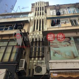 16 Sze Pei Square|四陂坊16號