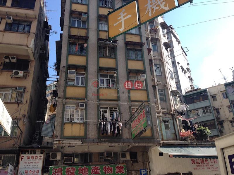 Ming Sing Building (Ming Sing Building) Sham Shui Po|搵地(OneDay)(2)