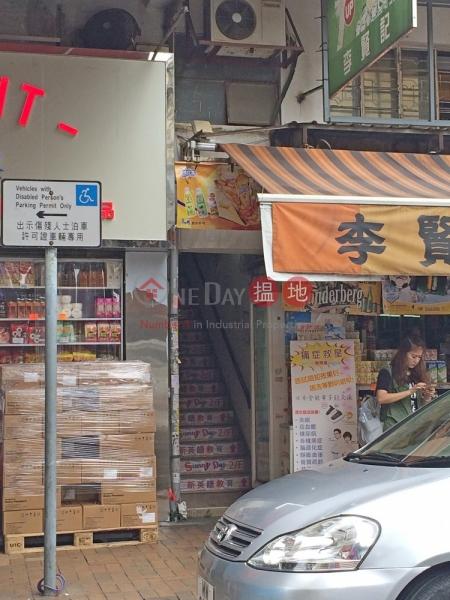 San Shing Avenue 95 (San Shing Avenue 95) Sheung Shui 搵地(OneDay)(1)