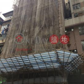 363 Castle Peak Road,Cheung Sha Wan, Kowloon