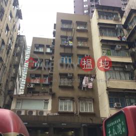 青山道353-355號,長沙灣, 九龍
