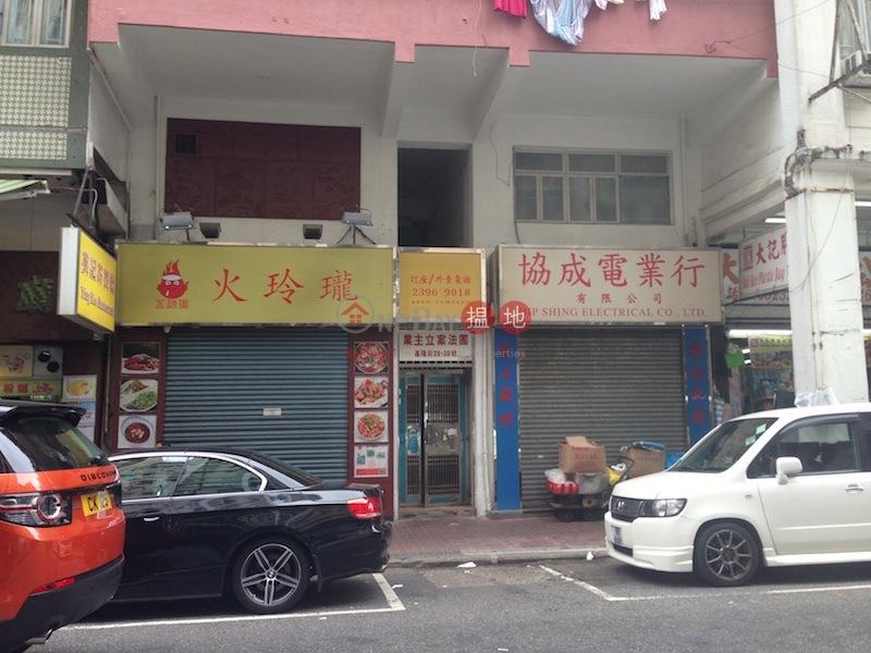 基隆街28-30號 (28-30 Ki Lung Street) 太子|搵地(OneDay)(1)